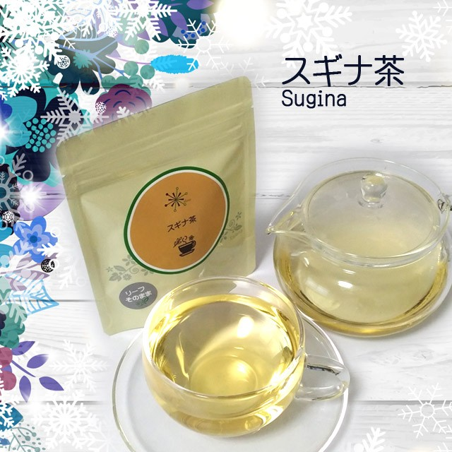 スギナ茶(ホーステール・問荊・杉菜・スギナ) 1...