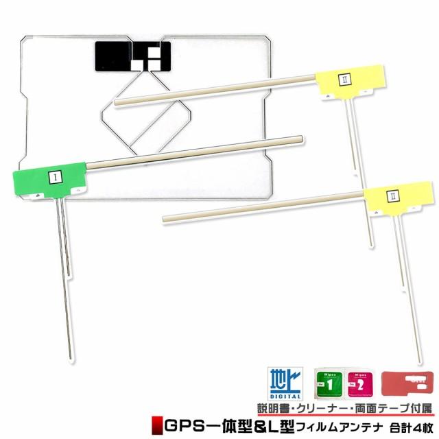 トヨタ ダイハツ【 NHZA-W58G 】 GPS一体型 L型 ...