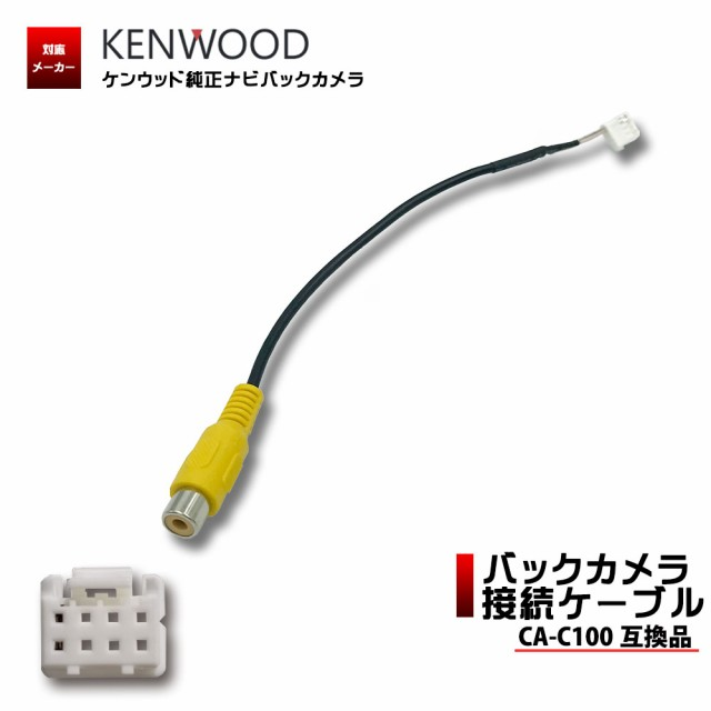 ケンウッド 2017年モデル 【 MDV-Z904 】 バック...