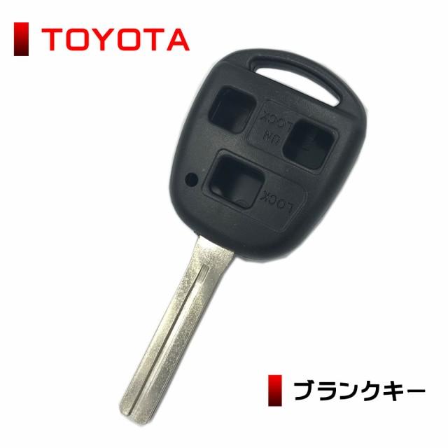 高品質 ブランクキー トヨタ セルシオ スペアキー...