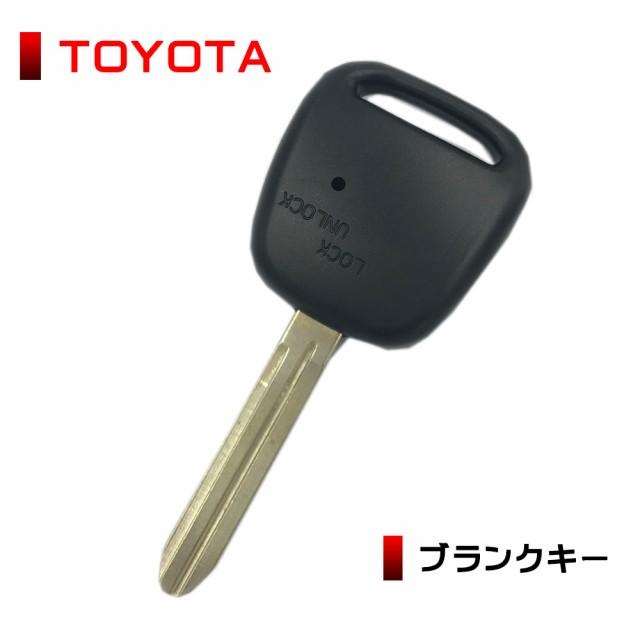 高品質 ブランクキー トヨタ カローラフィールダ...