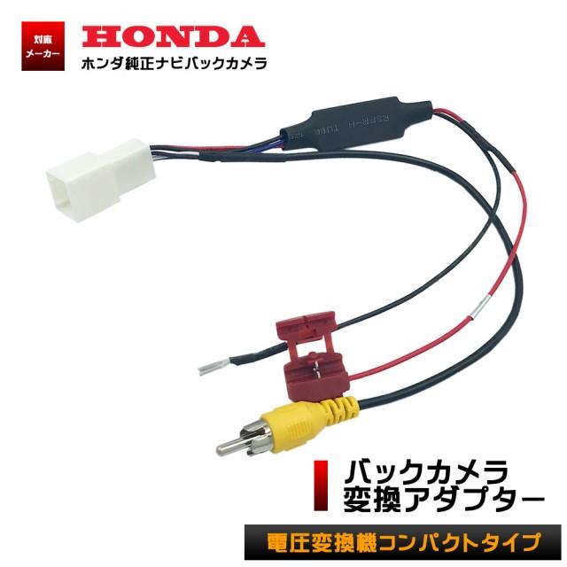 ホンダ 【 N-BOX(カスタム含む) H29.9 - JF3・4...