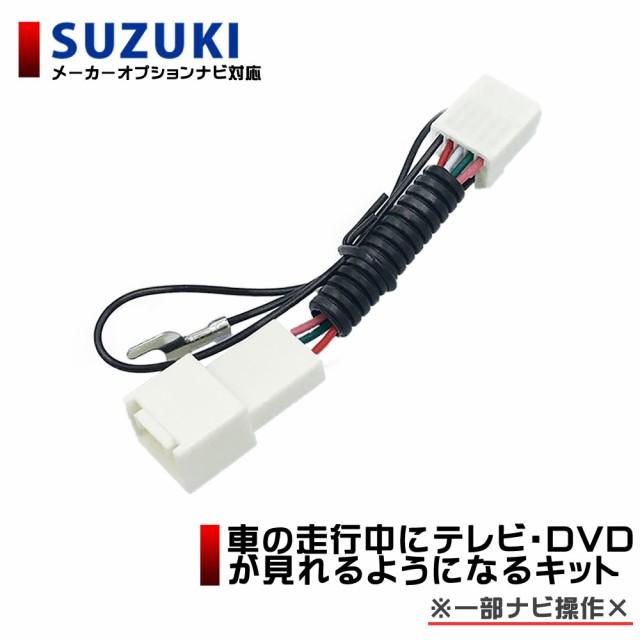 マツダ 【Z9N3 V6 650(CN-RZ853)】 テレビキッ...