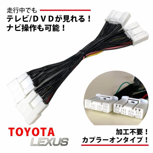 【専用説明書】 最新 トヨタ ヴェルファイア AGH3...