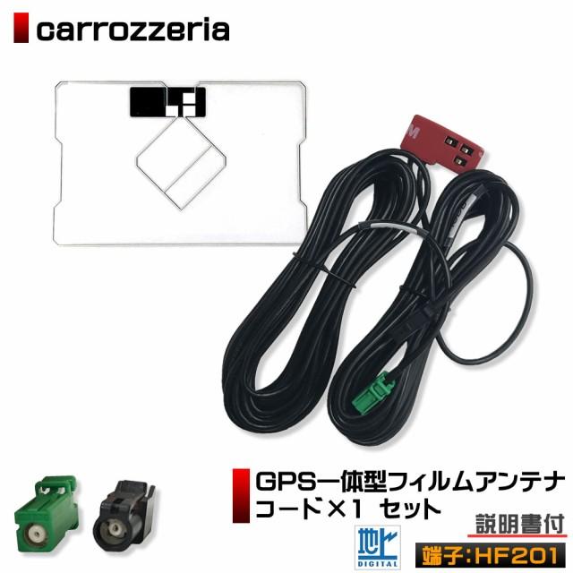 カロッツェリア 2013年モデル AVIC-MRZ066 GPS一...