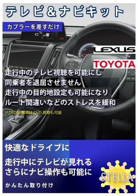 最新 LEXUS レクサス UX200 MZAA10 H30.12〜 走行...