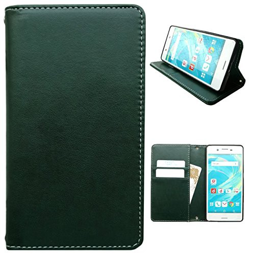 iPhone7 iPhone8 上質なカラー 手帳型 ケース カ...
