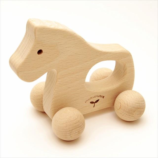 赤ちゃんのおもちゃ にぎり車 ウマ【 赤ちゃん ベ...