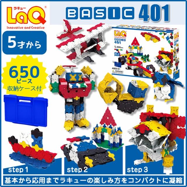 LaQ ( ラキュー )ベーシック401【 知育玩具 ブ...