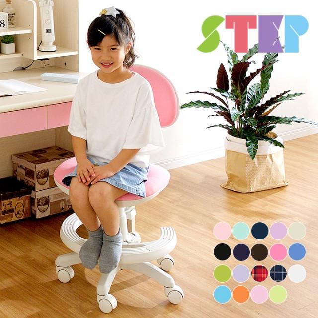 当店オリジナルカラー追加 学習机椅子 椅子 学習...