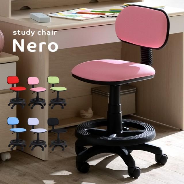 【割引クーポン配布中】学習机椅子 椅子 学習チェ...
