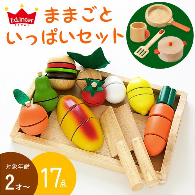 ままごとセット 木製 知育玩具 3歳〜 森の遊び道...