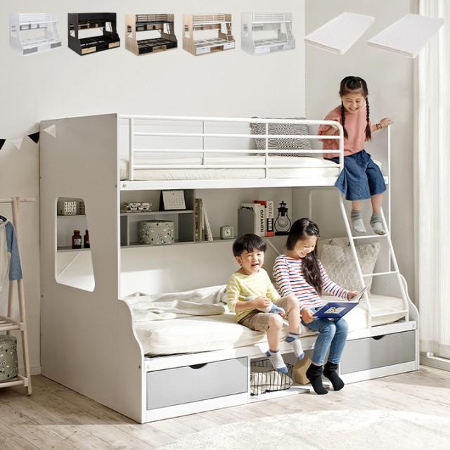 親子で使える 二段ベッド マットレスセット Lagos...