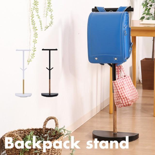 ランドセルラック Backpack stand(バックパックス...