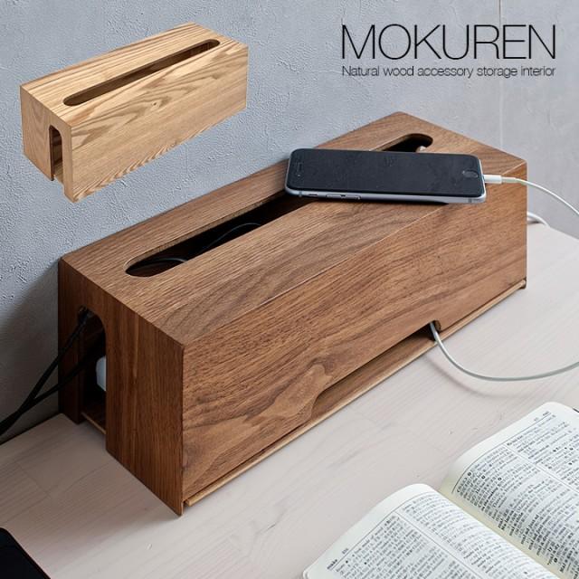 高級材突板使用 MOKUREN(モクレン) タップケース ...