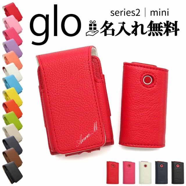 グロー シリーズ2 ケース ミニ mini【レザーハイ...