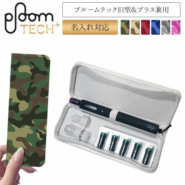 プルームテック プラス + ケース Ploom tech【フ...