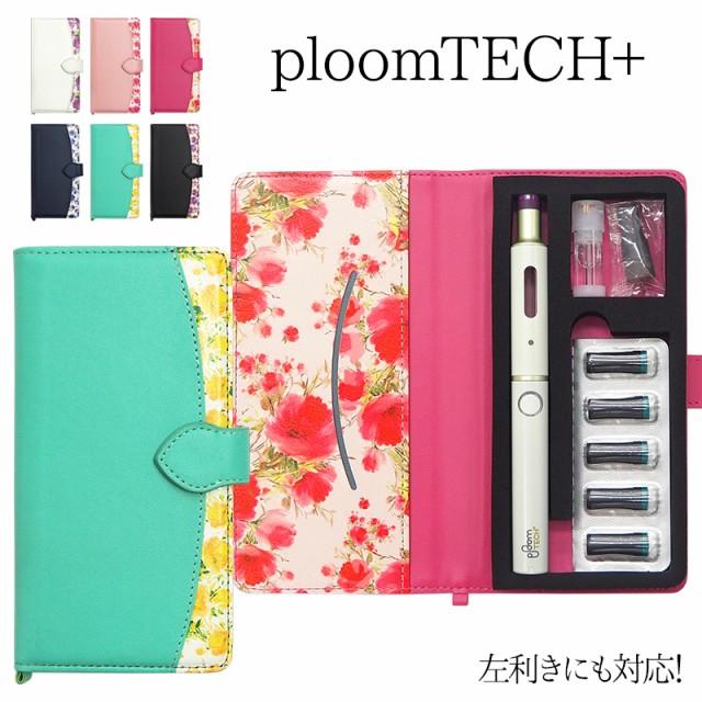 プルームテック プラス + ケース Ploom tech 手帳...