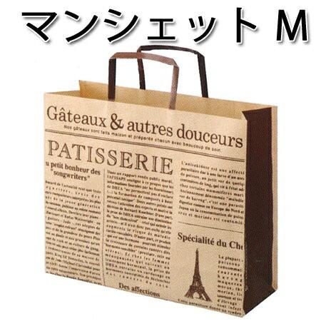 手提げ紙袋 マンシェットM (300枚/ケース)