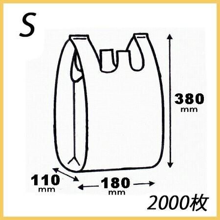 ニューイージーバッグ Sサイズ 半透明 (2000枚/...