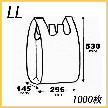ニューイージーバッグ LLサイズ  半透明(1000枚/...