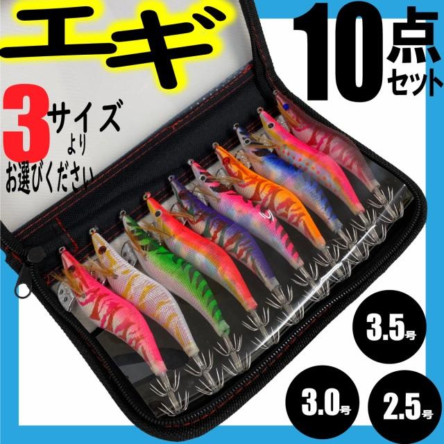 エギ エギング10点 餌木 イカ釣り 3.5号 3.0号 2....
