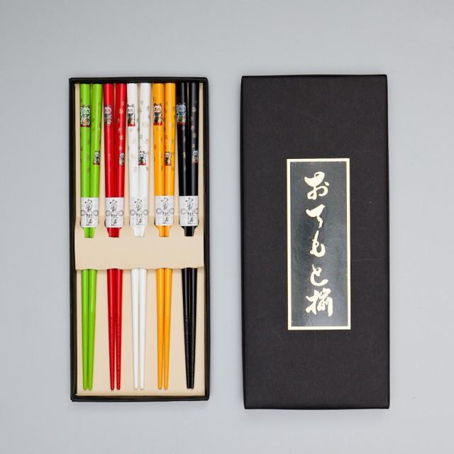 天然木製 箸 5膳セット 招き猫 ギフトBOX入り...