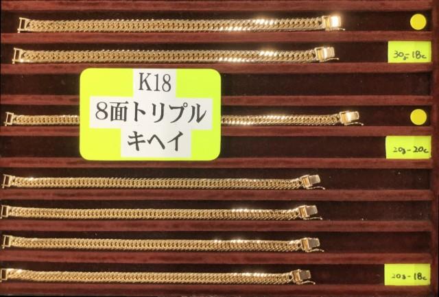K18八面トリプル喜平 30g/18cm/7.60幅/3.15厚/シ...