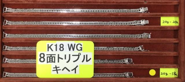 WG八面トリプル喜平 10g/18cm/4.35幅/1.68厚/シン...