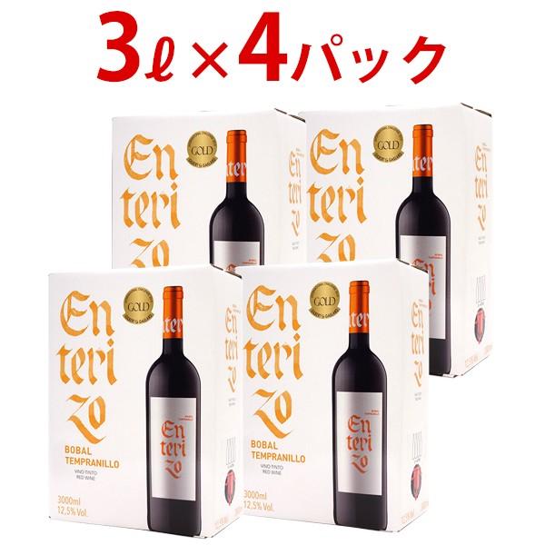 【送料無料】ボックスワイン 赤ワイン 辛口 3000m...