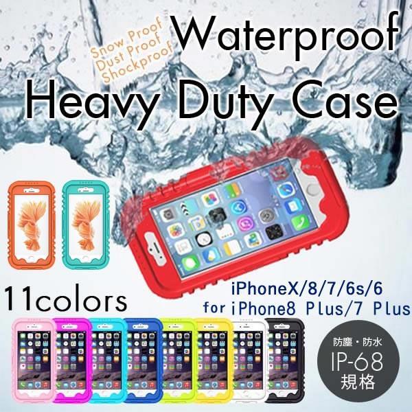 防水ケース スマホケース iPhoneケース iPhoneX iPhone8 iPhone7 iPhone6s 耐衝撃 防塵 防水 IPX8 IP68 水中撮影