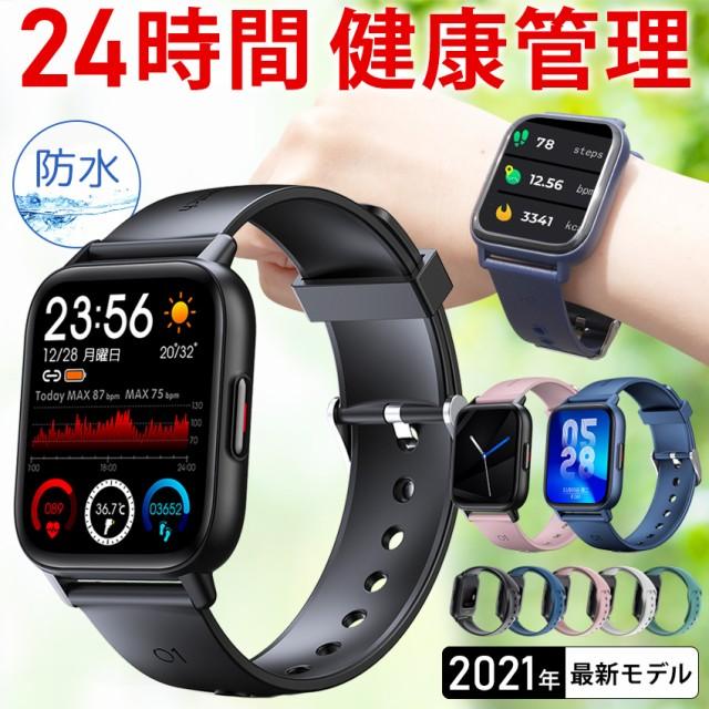 2021年最新 スマートウォッチ 体温測定 血圧測定 ...