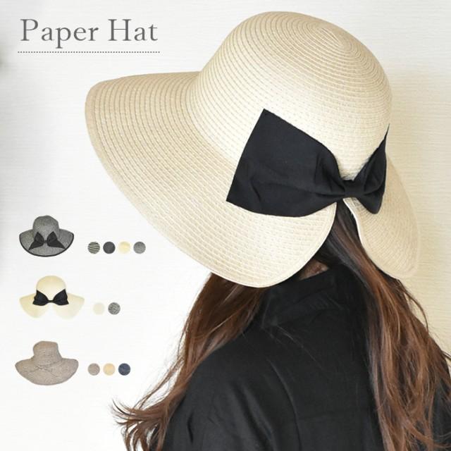 帽子 レディース uv 折りたたみ  ペーパーハット UV 折りたたみ ハット 紫外線対策 UV対策 つば広 日よけ 麦わら帽子
