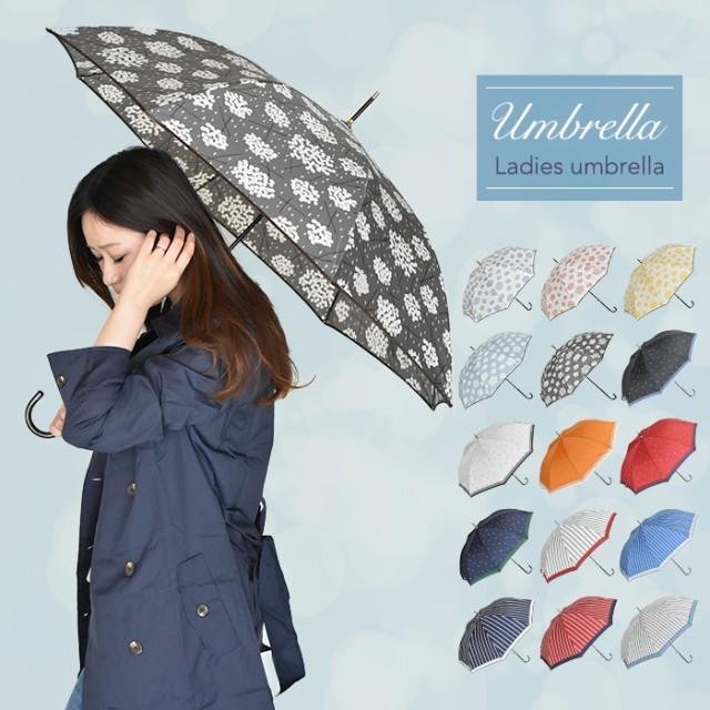 傘 レディース おしゃれ 長傘 【 雨傘 あじさい柄...