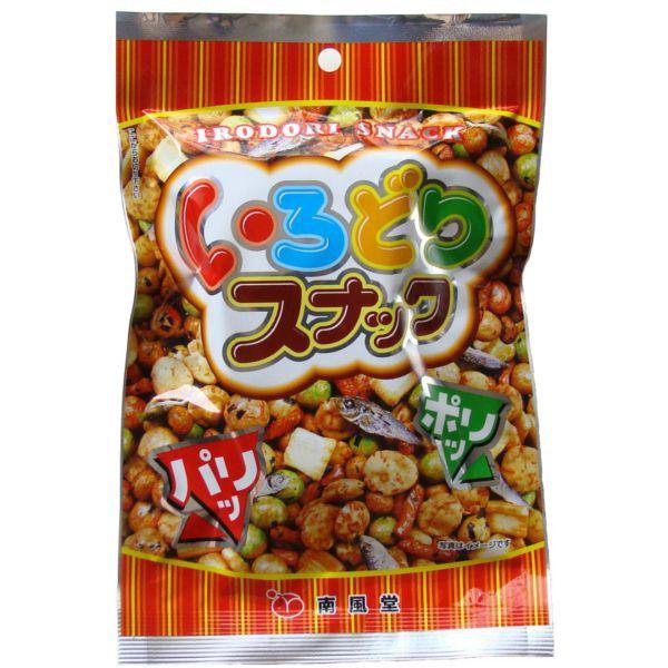 いろどりスナック60g×10 ケース販売 南風堂 豆菓...