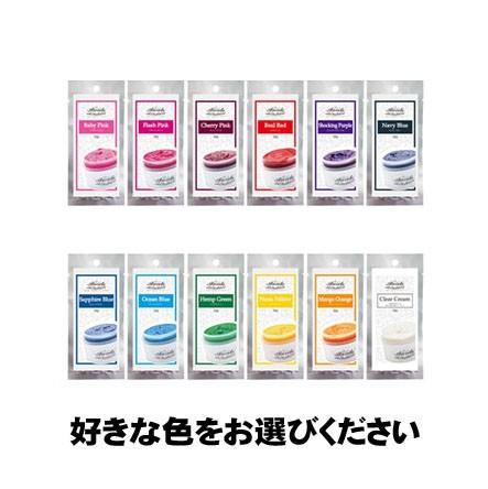 【送料無料】エンシェールズ カラーバター プチ ...