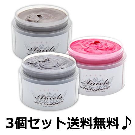 【送料無料】エンシェールズ カラーバター[3個セ...