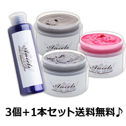 【送料無料】エンシェールズ カラーバター 200g【...