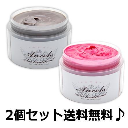 【送料無料】エンシェールズ カラーバター[2個セ...