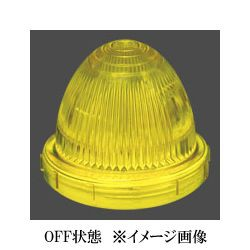 【小林総研】 KB45 LEDマーカーランプ 24V 黄...