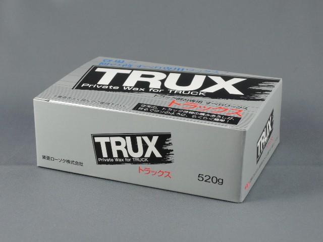 トラック荷台用すべりワックス TRUX トラックス...