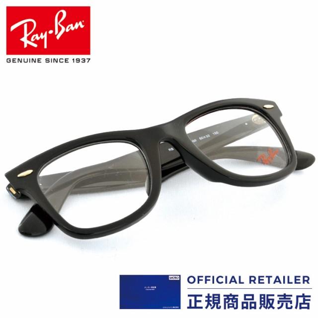 レイバン RX5121F 2000 50サイズ Ray-Ban レイバ...