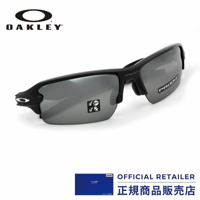 オークリー サングラス フラック 2.0 偏光レンズ ...