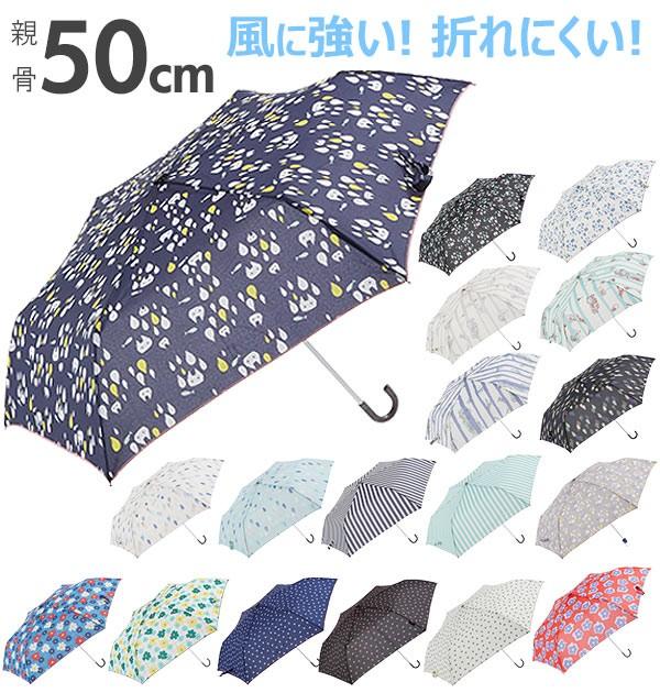 折りたたみ傘 50cm nakatani ナカタニ  通販 レデ...