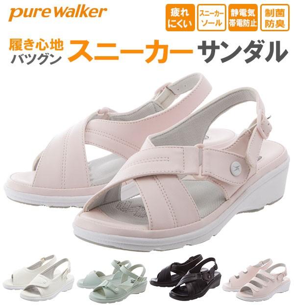 ナースシューズ ピュアウォーカー pure walker  ...