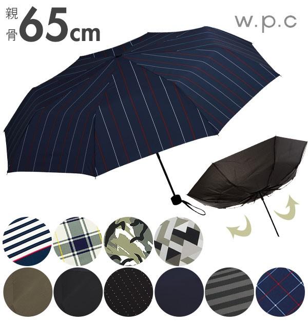 折りたたみ傘 w.p.c ワールドパーティー  通販 メ...