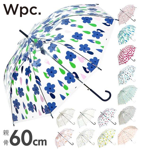 ビニール傘 60cm かわいい 通販 傘 レディース wpc ジャンプ 長傘  おしゃれ ジャンプ傘 60センチ 雨傘 ブランド 透明 ビニール クリア