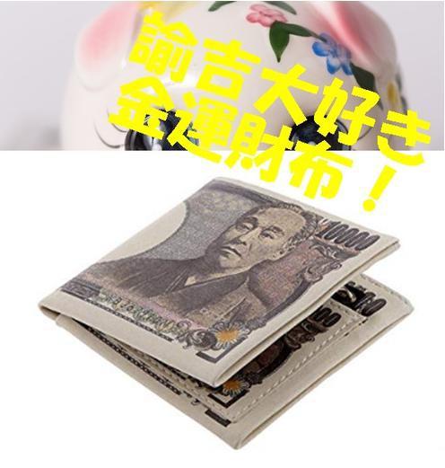 送料無料 :1万円札柄 万札柄 財布 メンズ レディ...