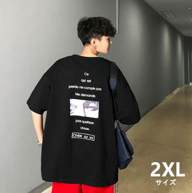 送料無料:【ブラック/2XLサイズ】オーバーサイズ...