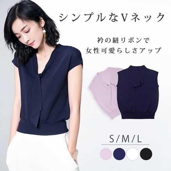 【送料無料】涼しいサマーニットカットソー 半袖 ...